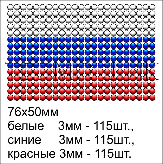 Рисунок-схема для выкладки